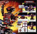 1994 Spyrius Catalog Page 2.jpg