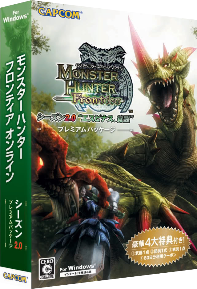 Monster Hunter Frontier Pc