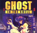 Ghost in the Shell (manga)