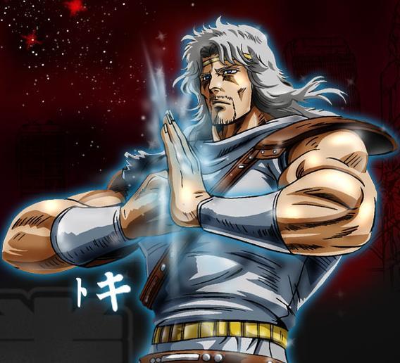 [WT!] Hokuto No Ken / Fist Of The North Star : Anime