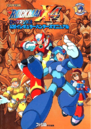MMX4Guidebook.png