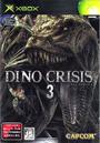 Dino3Japan.png