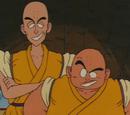 多林寺の弱い者いじめ