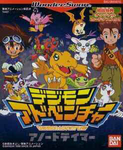 digimon story: lost evolution