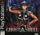Ghost in the Shell (video game)