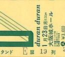 1984 - 23 January: Osaka (Japan)