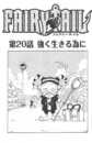 Cover 20.png