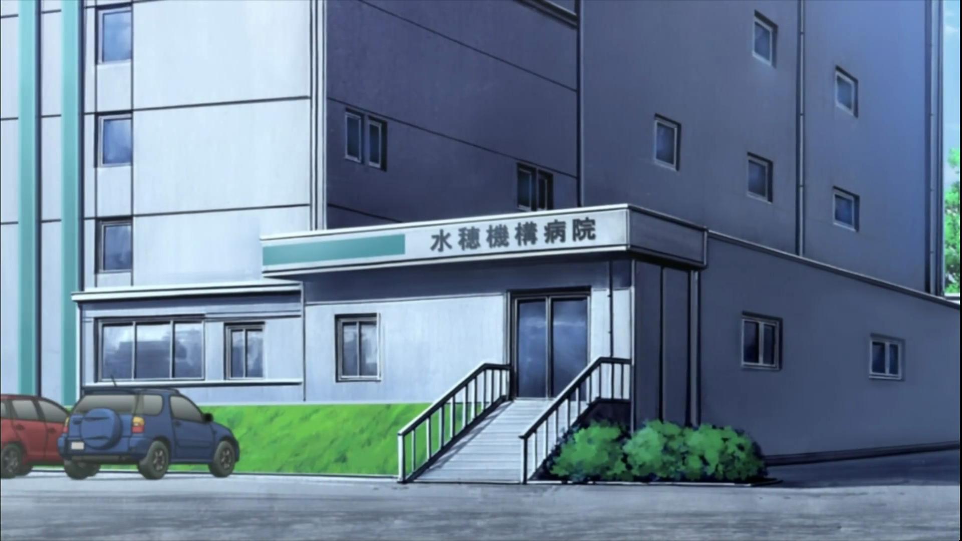 [Suna]Hospital Mizuho_Medical-Research_Facility