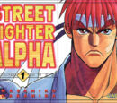 Street Fighter Alpha (manga)
