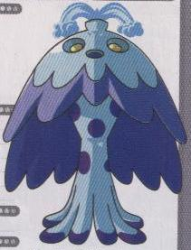 rusalka megami tensei wiki a demonic compendium of your