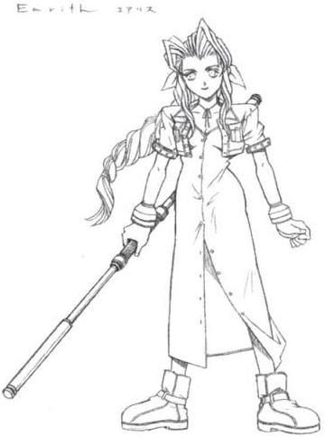 Walkthrough final fantasy vii chocolancer bonus 2 final for Final fantasy coloring pages