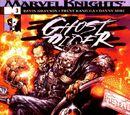 Ghost Rider Vol 4 3