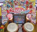 太鼓の達人11