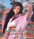DOA4 Promo Kokoro.jpg