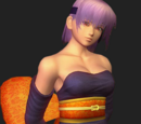 Dead or Alive Ultimate Renders