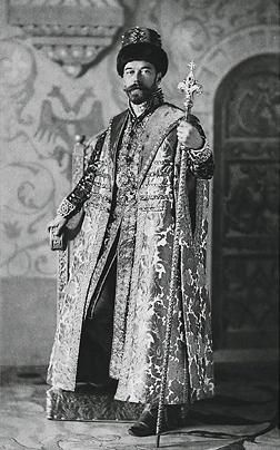 a discussion on the rein of nicholas ii Discussion on the reign of nicholas ii of russia describe the reign of nicholas ii of russia for what reasons was he overthrown in 1917 could this, in your opinion.