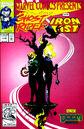 Marvel Comics Presents Vol 1 118 Flip.jpg