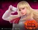 Tekken 6 BR Lili.jpg