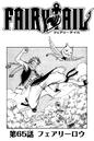 Cover Kapitel 65.png