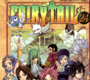Manga-Band 24