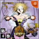 El Dorado Gate Volume 4 cover art.jpg