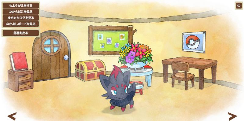 Interior de una casa dibujo imagui for Imagen de interior de casas