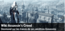 Spotlight-assassinscreed-255-fr.png