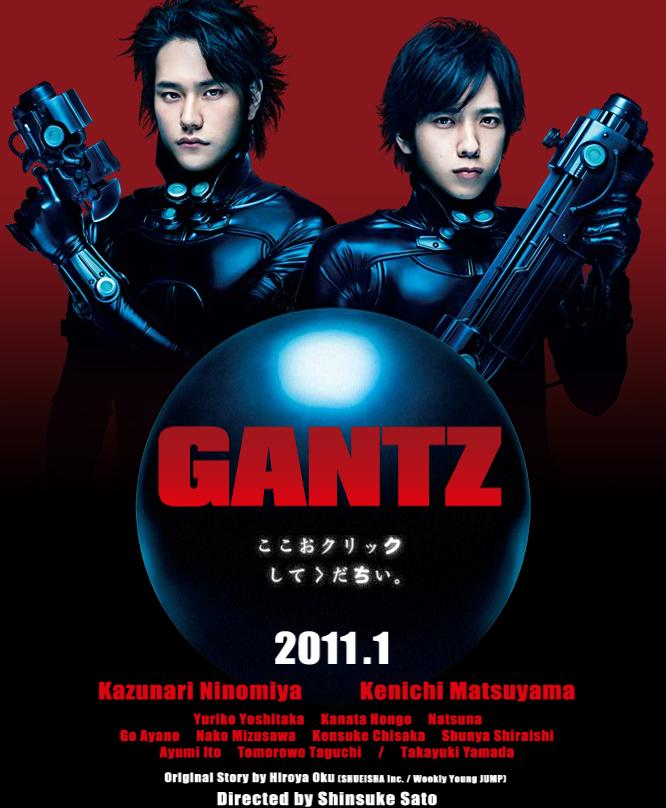 Gantz Live Action 2
