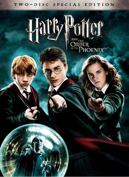Harry potter y las reliquias de la muerte parte 1 harry potter y las