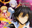 Pandora Hearts Original Soundtrack 2