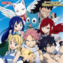 Fairy Tail's main cast.jpg