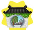 Chinese Serene Garden Gateway