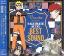 Naruto Shippuuden Naltimate Accel Best Sound.jpg