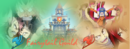 FairytailGuild.RequestBanner.png