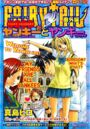 Fairy Academy Cover.jpg