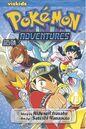 Viz Media Adventures volume 13.jpg