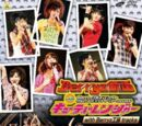 Berryz Koubou & ℃-ute Nakayoshi Battle Concert Tour 2008 Haru ~Berryz Kamen vs Cutie Ranger~