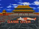 DOA1 Kasumi Game Over.png