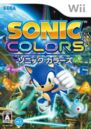 Sonic Colours.jpg