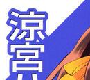 The Melancholy of Haruhi Suzumiya Part 8 (manga)