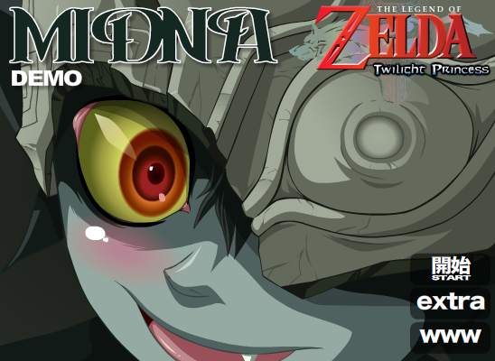 zone game archive hentai Midna