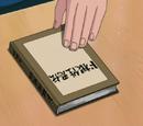 La Historia de un Shinobi Absolutamente Audaz