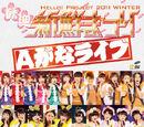 Hello! Project 2011 WINTER ~Kangei Shinsen Matsuri~ A gana Live