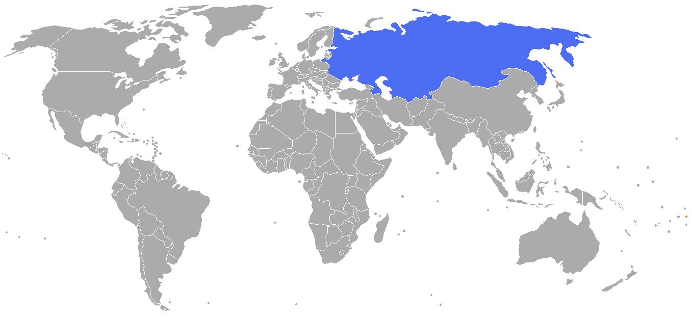 Tsar The Russian Empire 116