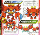 MegaMan Star Force 1 images