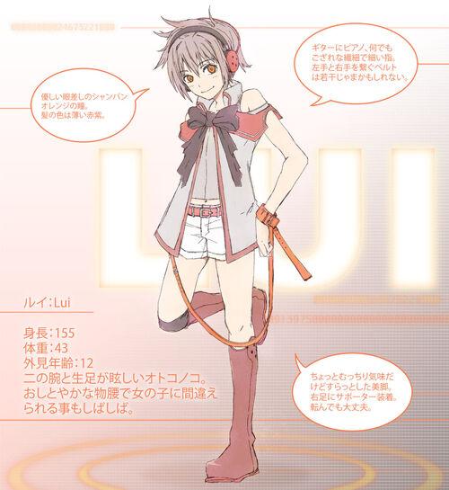 Image - Illu Yuukari Vocaloid Lui.jpg - Vocaloid Wiki - Voice ...