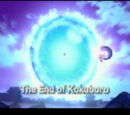 The End of Kokuboro
