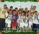 Karahacılı İlköğretim Okulu/Badminton