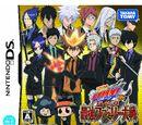 Katekyo Hitman Reborn! DS Ore ga Boss! Saikyou Family Taisen