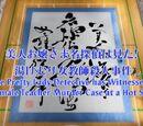 Hayate no Gotoku! Episode 30